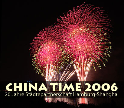 Read more about the article Hamburg, China Time 2006, Nacht der Harmonie