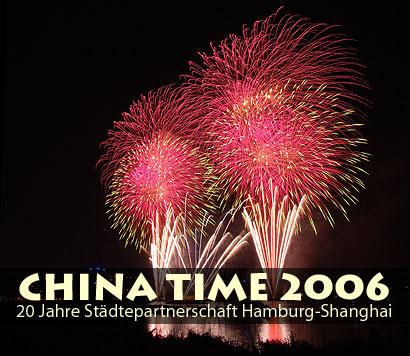 Hamburg, China Time 2006, Nacht der Harmonie