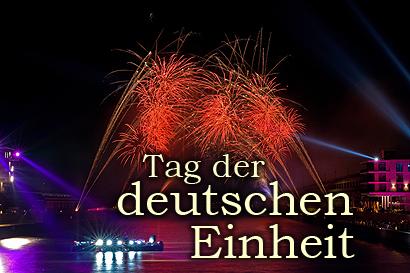 Read more about the article Bremen – Feuerwerk zum 20. Tag der deutschen Einheit 2010