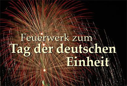 Hamburg – Feuerwerk zum Tag der deutschen Einheit 2008